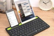 iGear launches 'DualConnect' – Wireless Multi-connect Keyboard for Android, iOS and Windows Devices