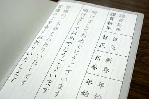 日本語サポートが充実している日本語サイト