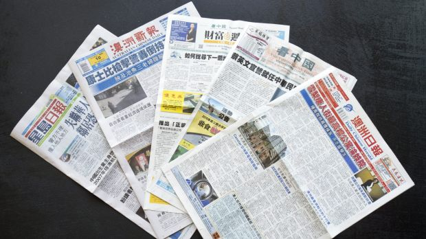 Chinese Australian Newspapers: Fortune Weekly, Daily Chinese Herald, Australian Chinese Daily, Sing Tao Daily, and ...