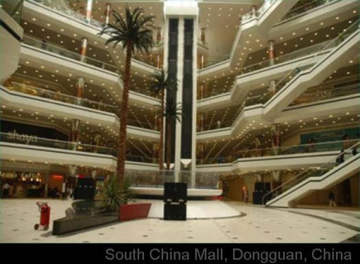 892,000 meter-square Shops on 6 floors, South China Mall, Dongguan, China