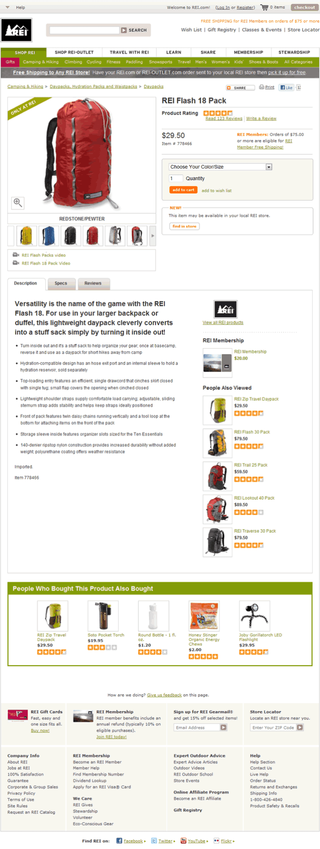REI ecommerce product page design example