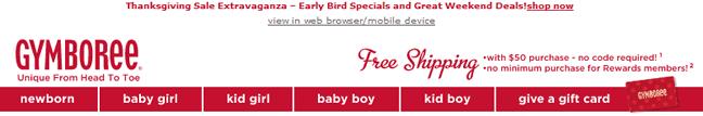 Gymboree email header design example