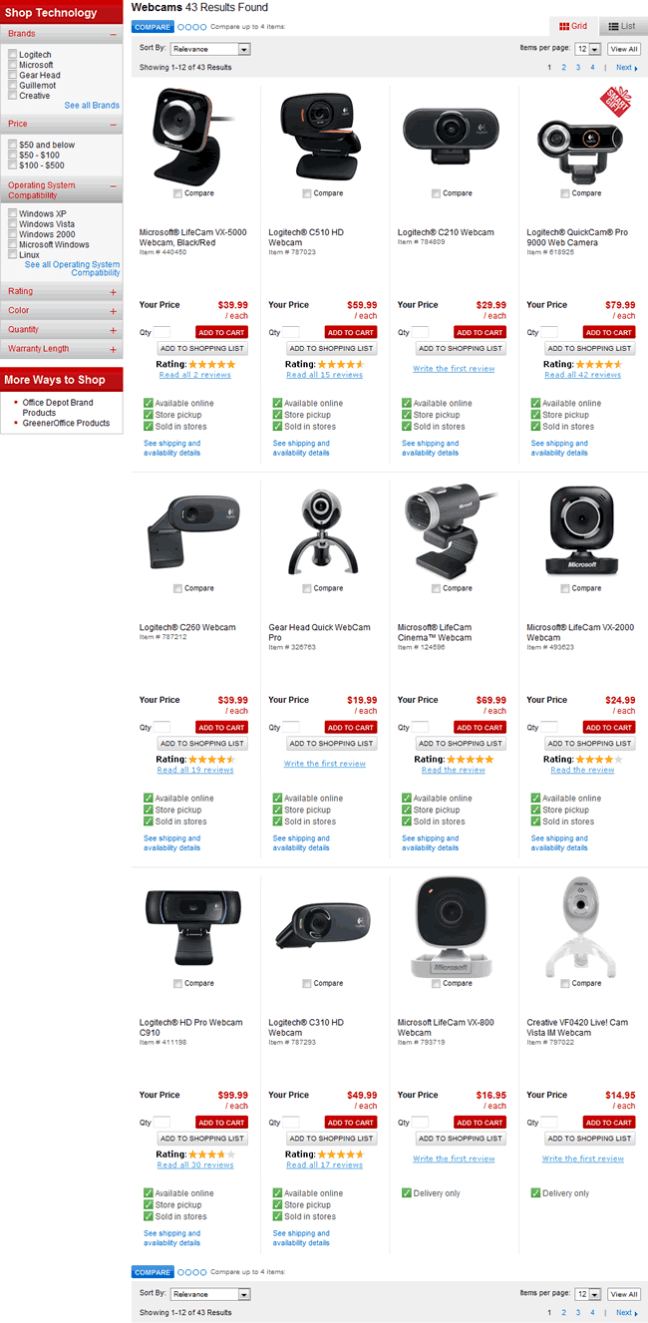 Office Depot gallery page design example
