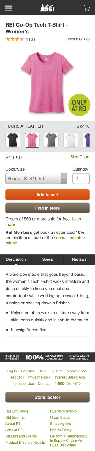 REI mobile product page design example