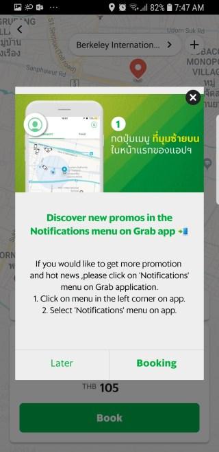 Grab in-app notification