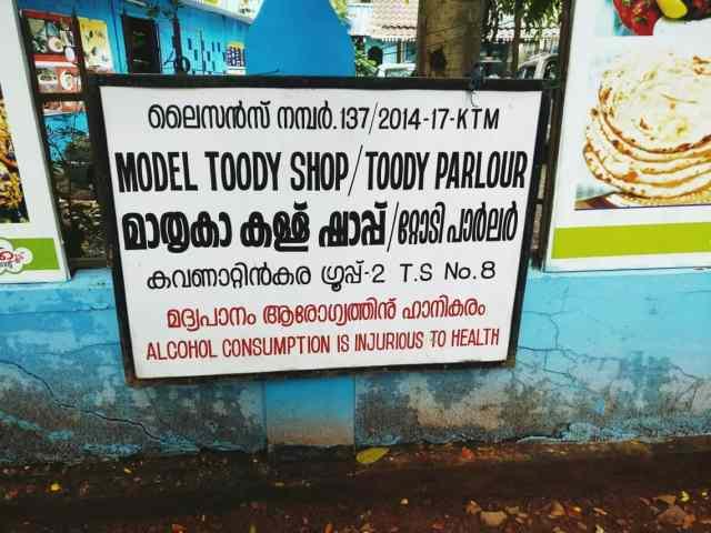 Kumarakom Things to do