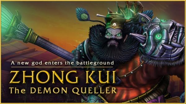blog_new_god_zhong_qui