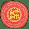 96px-odyssey2017_chinesepantheonrecall_icon