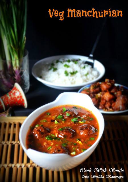 Veg manchurian recipe vegetable manchurian gravy cook with smile print recipe veg manchurian forumfinder Image collections