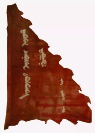 Manchu Tartar Flag, China. Late 19th century