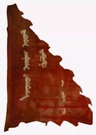 Manchu Tartar Flag, China. Late 19th century