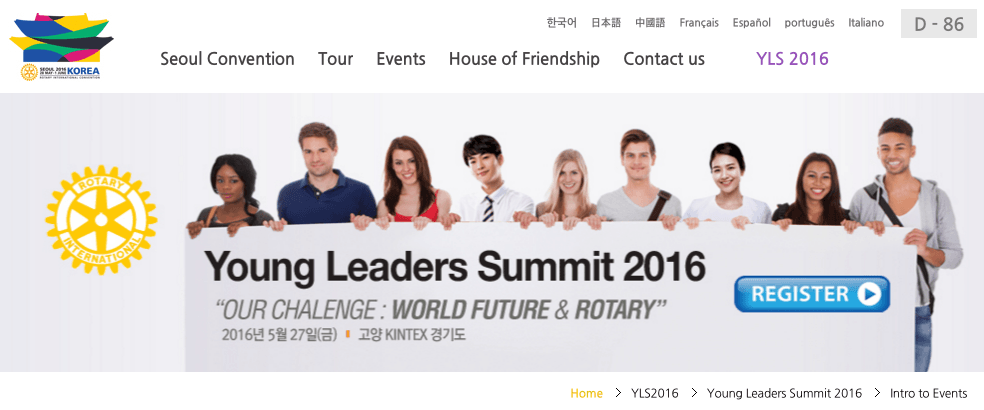 wanted leaders under 35 for Rotary Youth Leadership Summit