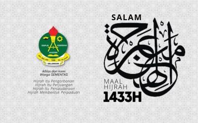 Salam Maal Hijrah 1433H