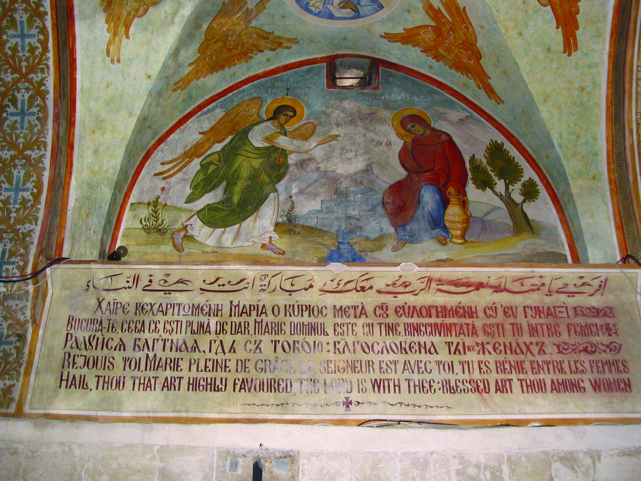 Icon Of Biblical Story The Annunciation