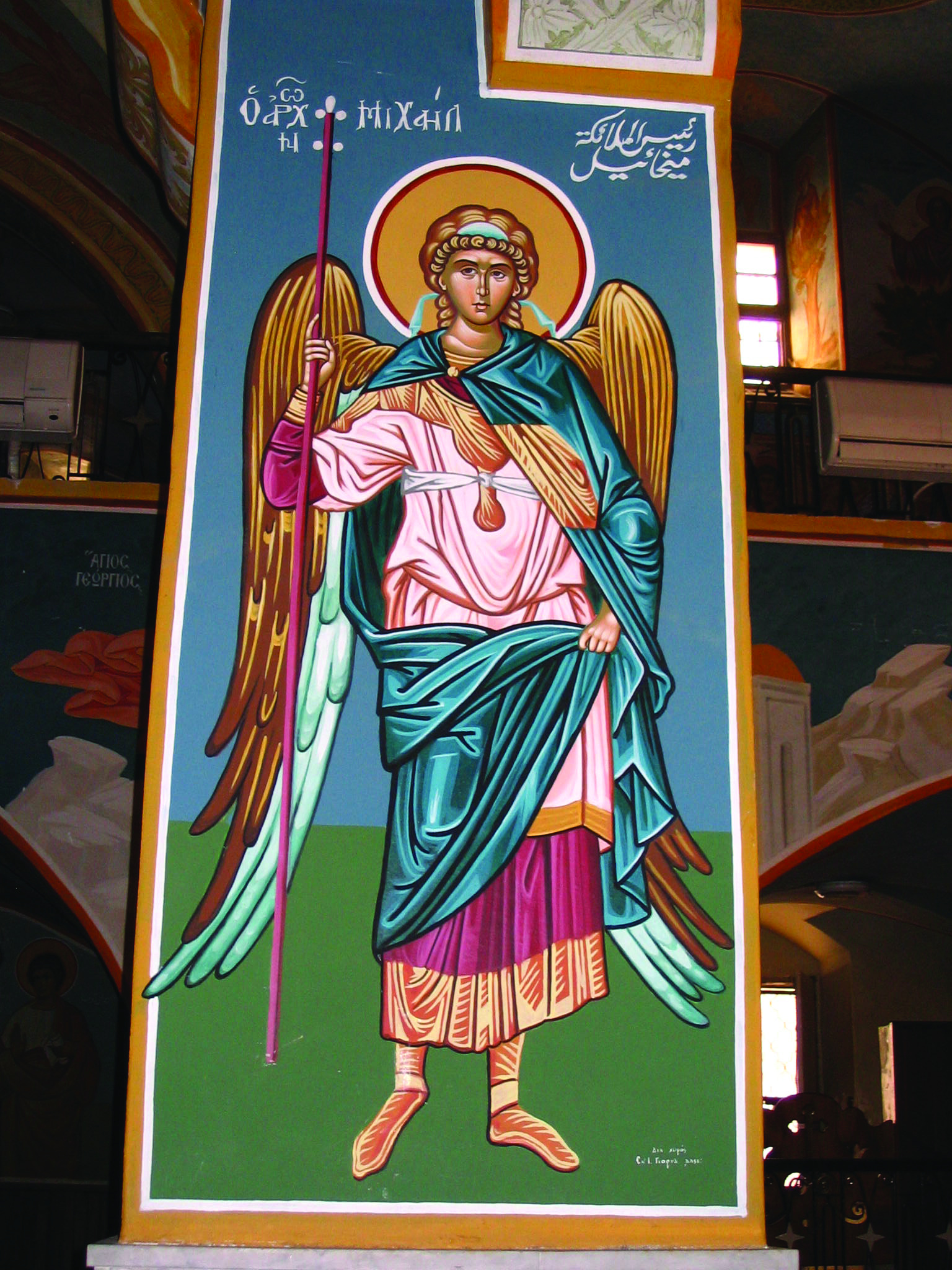 Icon Of Saint Michael The Archangel