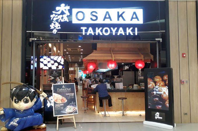 Osaka Takoyaki, SM Seaside City Cebu, Philippines!