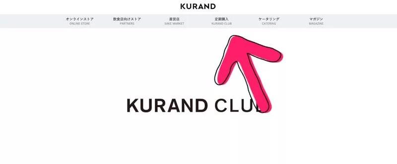 クランドクラブ