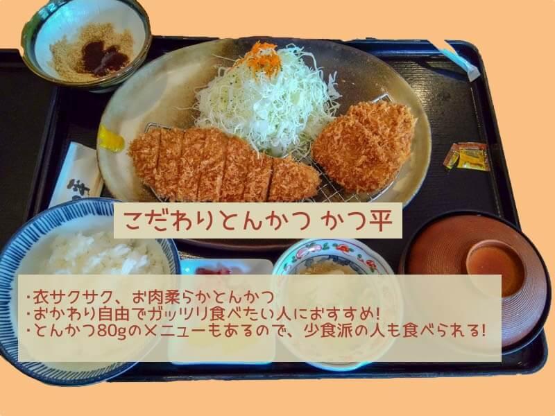 katuhei-shop