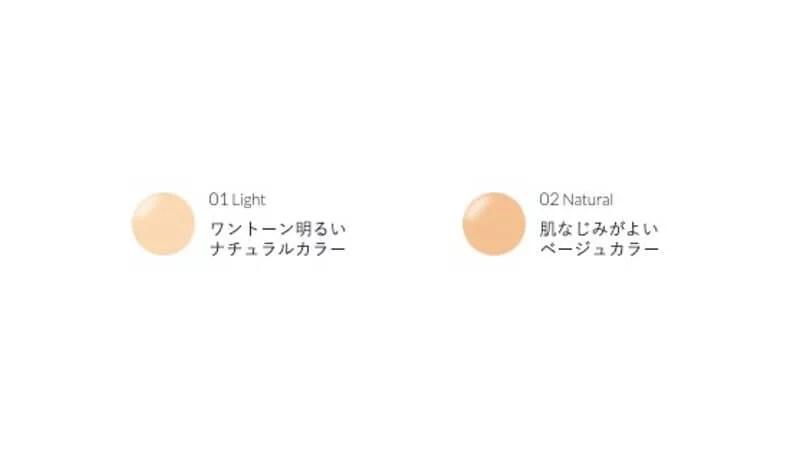 キスーメイクリタッチパレット-色
