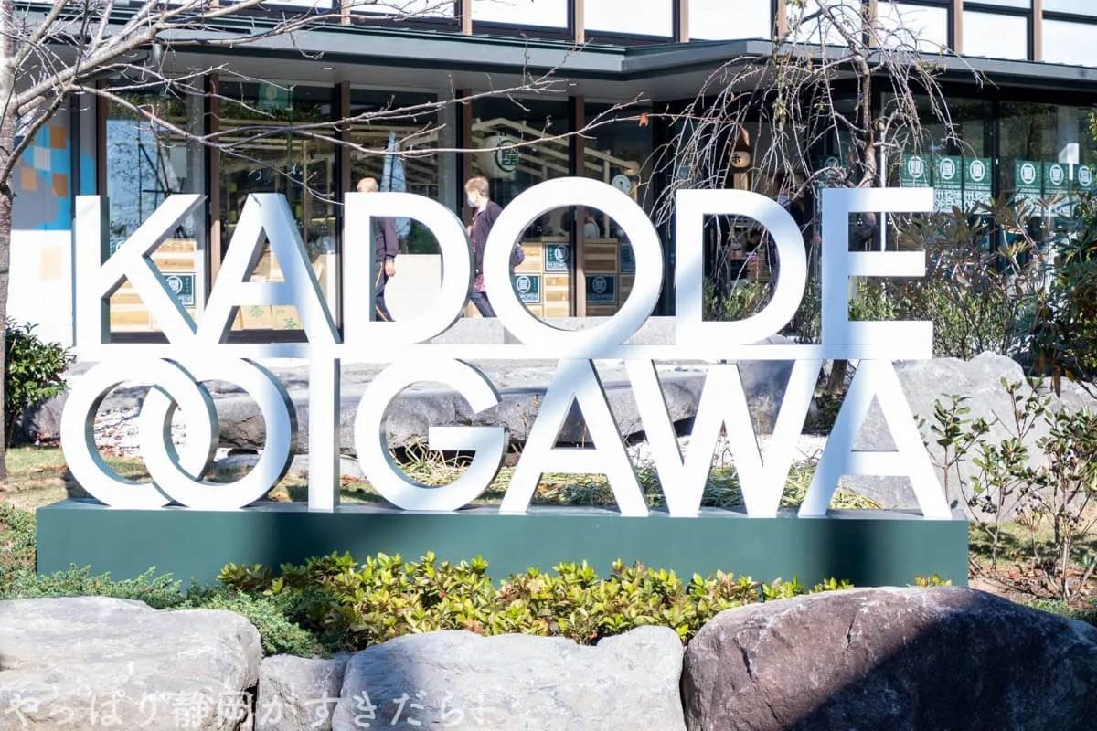kadodeooigawa-ec