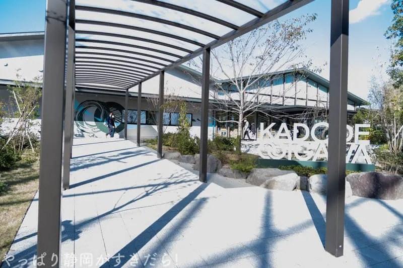 kadodeooigawa-正門