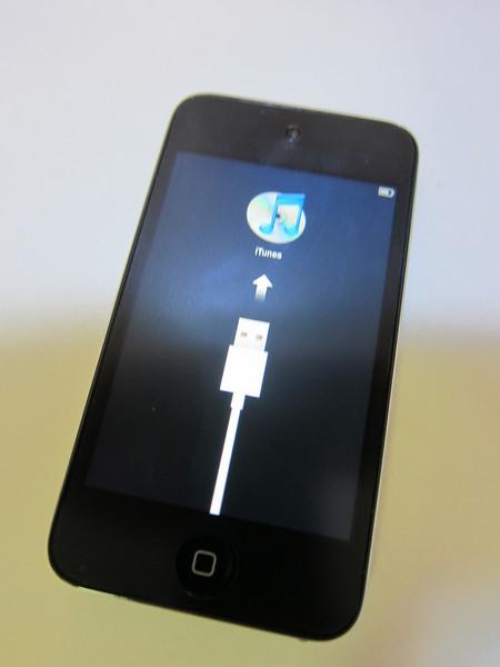 8GB Apple iPod Touch (Latest Generation)