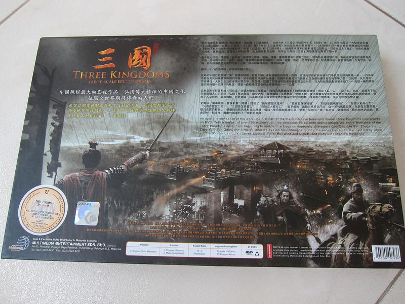 2010 三国 Three Kingdom Chinese Serial DVD Box