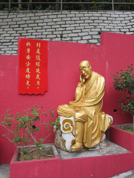 Man Fat Sze or Ten Thousand Buddhas Monastery 萬佛寺