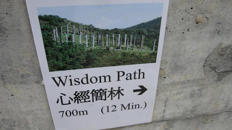 Signboard leading to Wisdom Path