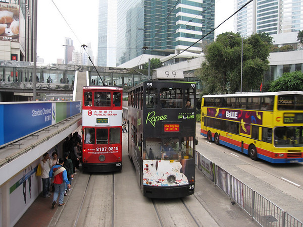 The Tramways