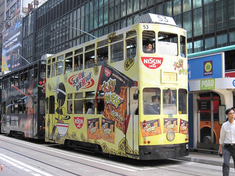 The Famous Hong Kong Ding Ding Tram At Central in Hong Kong Island