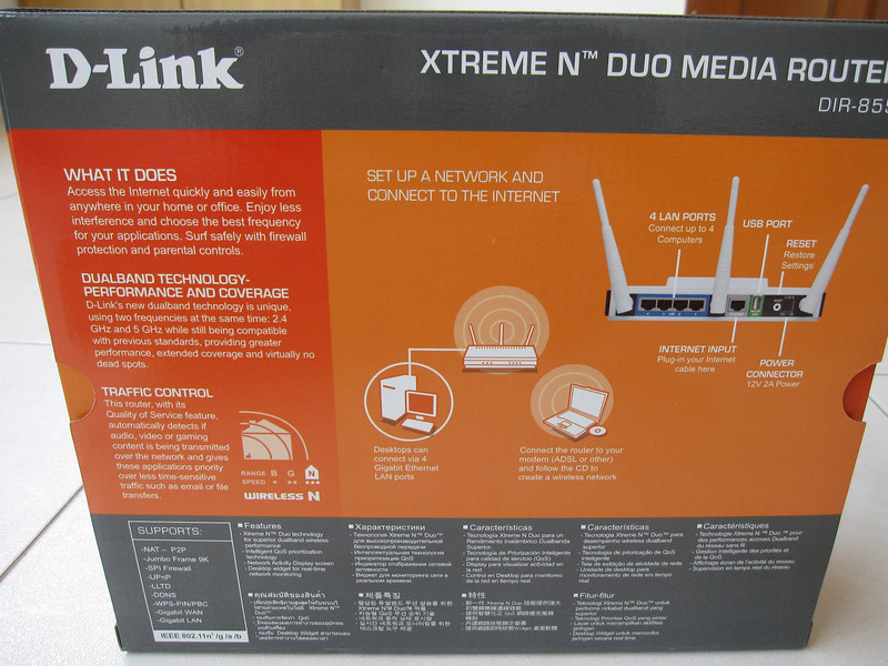 Dlink DIR 855 Wireless Xtreme-N Duo Gigabit Router