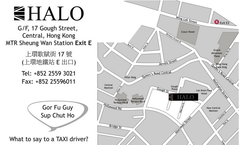 Halo Asia Location