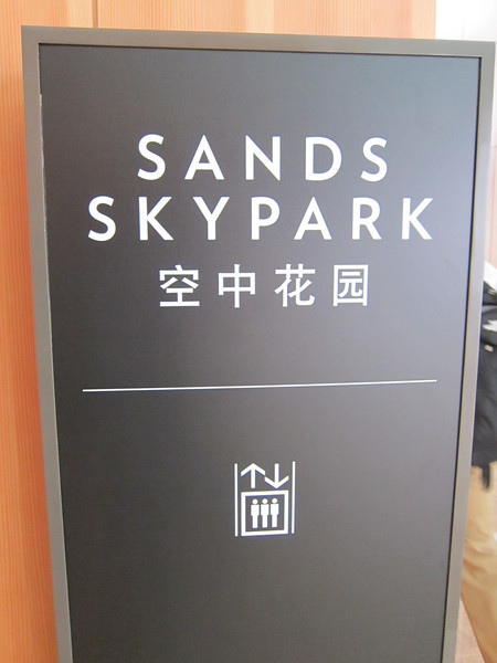 Sands Sky Park at Marina Bay Sands