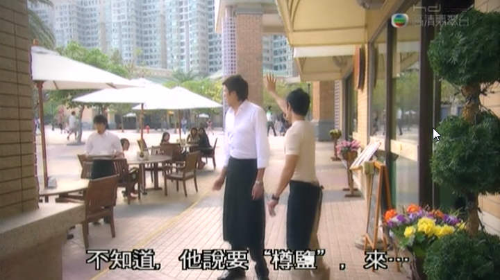 TVB Location : Park Island