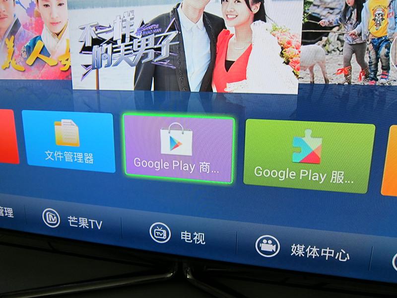 Himedia Q2 Android TV Box