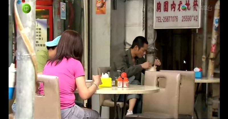 怒火街頭 老友記快餐