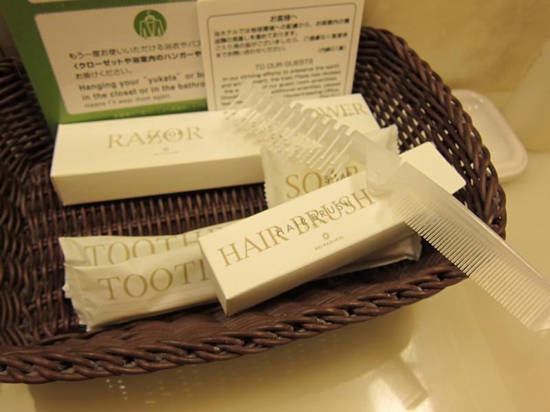 Keio Plaza Hotel in Tokyo Japan