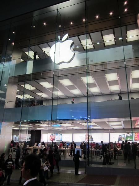 Apple Store Causeway Bay