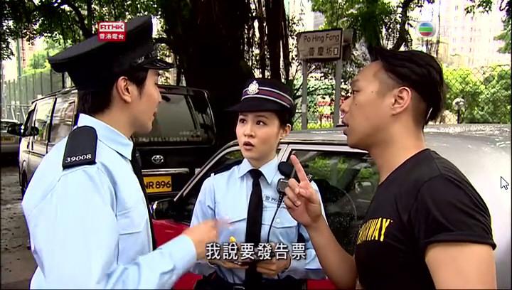 同里有親 Po Hing Fong