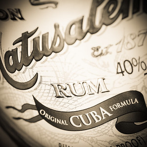 Ron Matusalem rum label (detail), photo © 2014 Douglas M. Ford. All rights reserved.