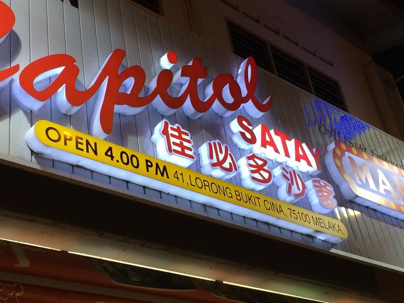 Capitol Satay Malacca