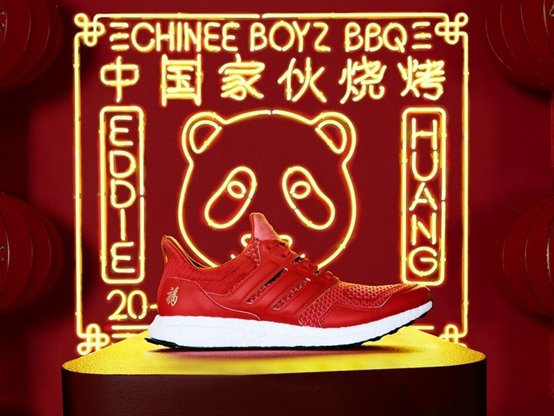 adidas-and-eddie-huang-reveal-chinese-new-year-ultraboost
