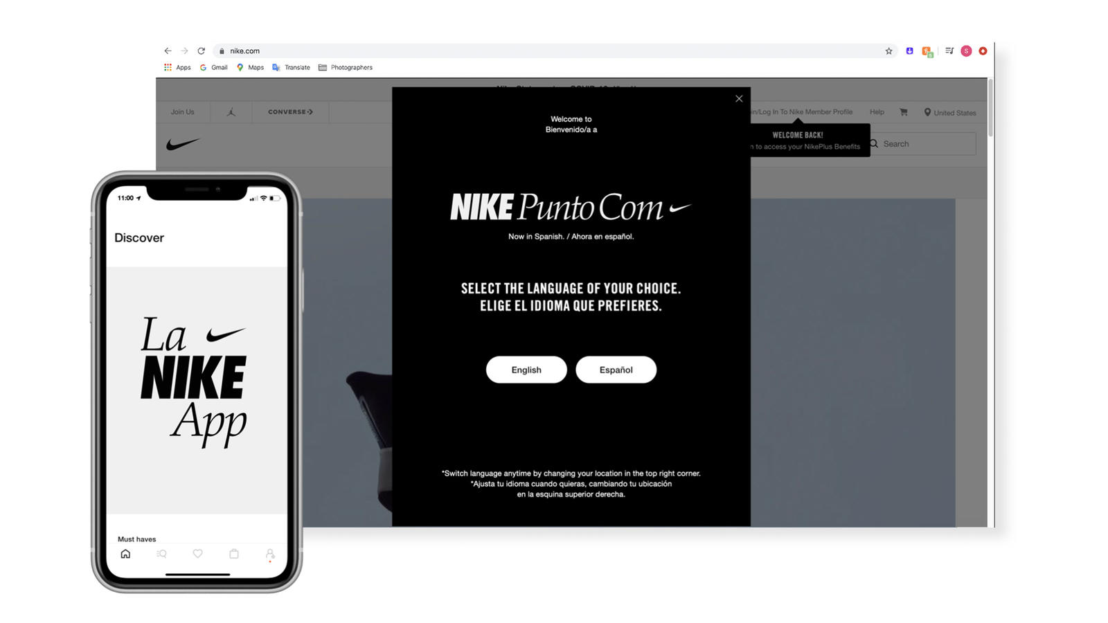 nike.com-nike-app-spanish-language-option-united-states