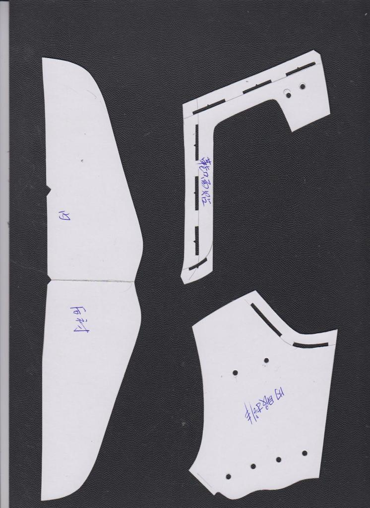 shoe pattern making book pdf