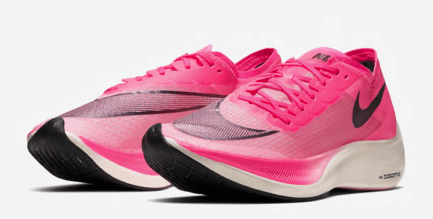 Nike Zoom Vaporfly Next% The best running shoe