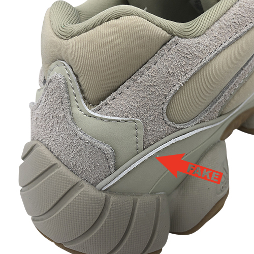 How To Tell If Your adidas Yeezys are Real or Fake