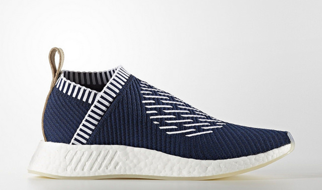adidas NMD City Sock 2 Primeknit BA7189