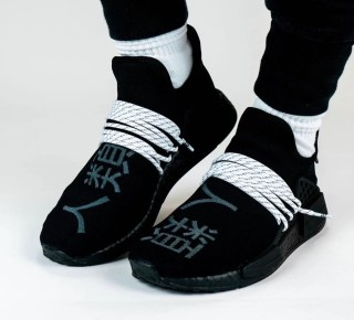 Pharrell x adidas NMD Hu 'Black'