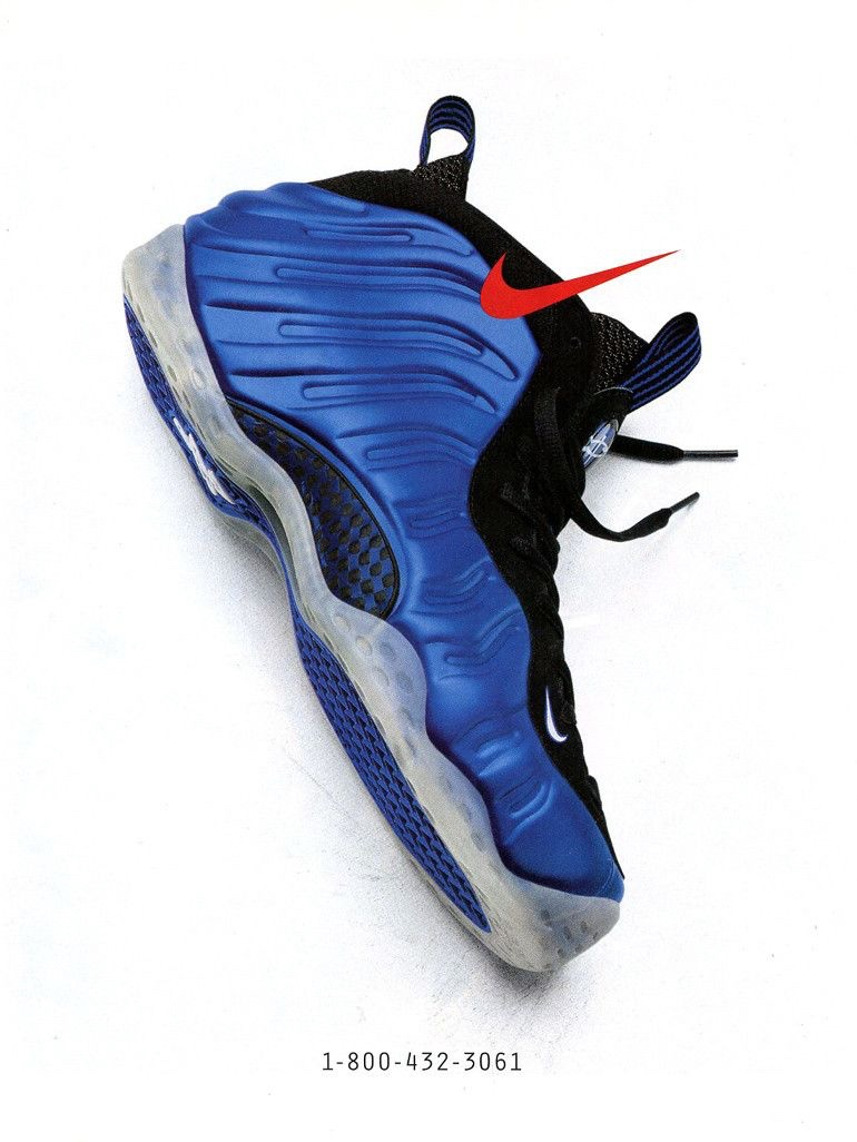 Nike Air Foamposite One Gone Fishing Sneaker HYPEBEAST